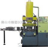 供应文具机械YA32-100T自动手柄机 手柄机定做厂家 金属成型