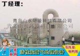 供应各种型号活性炭吸附塔、活性炭吸附箱