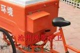 沧州厂家定制环卫保洁人力三轮车  可后翻式