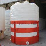 10T循环设备搅拌罐,外加剂复配设备搅拌罐 10立方塑料储罐