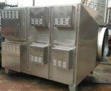 山东有机废气处理设备,金度废气处理设备最专业