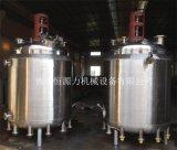 50L-35000L 不锈钢电加热反应釜