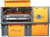 卫浴五金304加厚不锈钢浴室扶手光纤激光焊接机 高性能自动焊接机