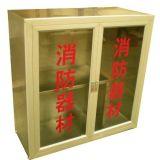西安不锈钢消防柜/西安不锈钢制作/厂家直销