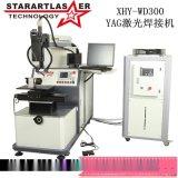 自動化鐳射焊接機不鏽鋼專用焊接機鐳射焊機價格機器穩定