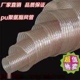 北京超耐用pu鋼絲伸縮吸塵軟管 美福德保質保量