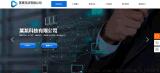 网站制作首选宜邦,网站建设领军企业