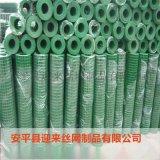 包塑电焊网,镀锌电焊网,电焊网现货