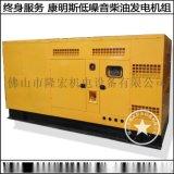 80KW东风康明斯静音柴油发电机,全新正品80KW发电机康明斯6BT5.9-G2 80KW静音柴油发电机