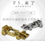 F1赛车优盘,创意礼品USB随身碟,个性金属材质优盘定做批发