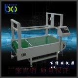 BXW-1701  箱包里程磨耗试验机