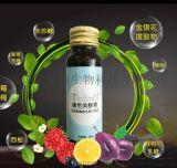 烏梅樹莓混合水果發酵素果蔬飲品招商代理