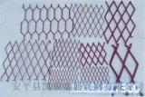 铝板网 钢板网 外墙装饰网 挡光网