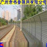 广东厂家直销 声屏障 道路  高速公路声屏障 高档小区隔音屏障 厂