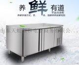 天虹商用冷冻柜 TD250L2-A