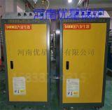 54千瓦电加热蒸汽发生器厂家