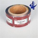 纯铝箔复合防静电自动包装膜药用颗粒冲剂复合塑料薄膜