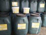 阿迪斯的AMP-100二阶反应型防水粘结剂施工方用的多
