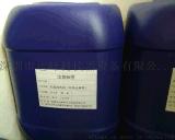 红胶水基清洗剂 黄胶清洗剂 胶水清洗剂 HJ-20