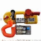 FDJ-120型气动线锯 金属钢管切割锯  煤矿管道带锯