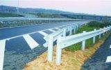 道路护栏交通护栏高速护栏厂家直销价格优惠