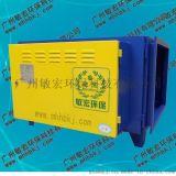 敏宏MH-D/JD静电油烟净化器
