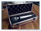 麦克风、无线麦单只多只装铝盒、铝箱、手提箱、话筒包装铝箱