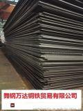 舞钢高强钢钢板Q460A-E