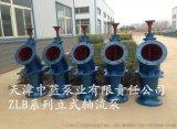 天津ZLB立式轴流泵