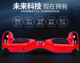两轮智能平衡车 6.5寸电镀平衡扭扭车 体感电动思维车 工厂直销