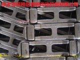 模锻链条(XT80-160)