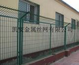 凯安专业生产:交通运输护栏网、体育场护栏网、隔离网。机场护栏网、机场防护网
