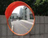 安阳安全凸面镜价格信阳交通广角镜批发开封道路转弯镜供应