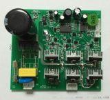kcm0107打磨机高压电机驱动器