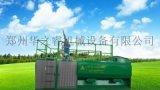 热销华之睿HF系列KA8客土喷播机 绿篱修剪机