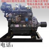 70马力ZH4100ZC船用柴油机 50千瓦四缸带皮带轮换热器发动机