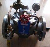 供应 不锈钢200X减压阀 DN20,DN25,DN32小口径不锈钢200X减压阀