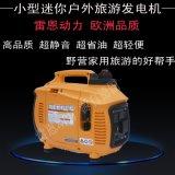 2KW汽油发电机 小型手提式静音发电机