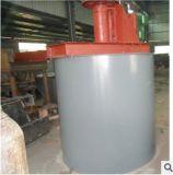 工业搅拌桶,提升搅拌机,江西搅拌机
