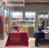 大沣-DF059专卖店货架展柜家居馆货架毛巾布料进口商品食品货架