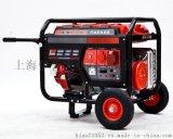 伊藤YT7800DCE3-2三相7KW汽油发电机