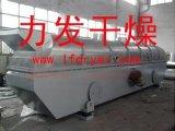 豆渣干燥机