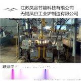 凤谷工业炉 节能环保蓄热式全抽烟 蓄热式脉冲高效控温镀锌炉