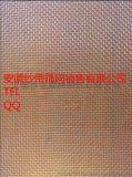 供应纱帝10目食品级制药筛网,锦纶筛网厂家,尼龙筛网
