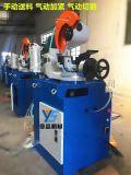 张家港亚森机械315气动切管机切割机