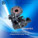 德蓝仕批发销售泵用各种规格自耦/耦合器装置