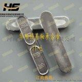 优质耐磨轴承合金11-6锡合金