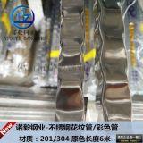 邯郸304镀铜不锈钢管 不锈钢花纹管生产基地