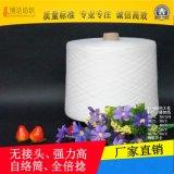 工业缝纫线30s/3涤纶纱线无结空捻紧筒