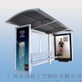 国外简约LED灯箱广告候车亭 公交车站台